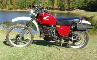 1976 HONDA MR250